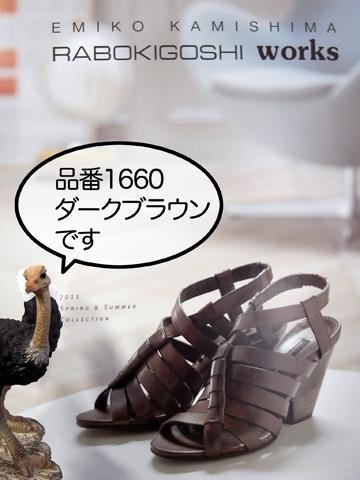 f0218891_94811.jpg