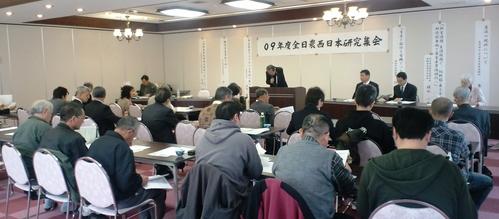 全日農西日本研究集会_d0136506_1811619.jpg