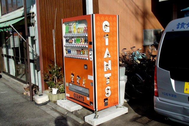 ジャビットくん模様の飲料自動販売機_a0003909_23364085.jpg