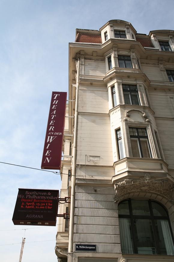 Theater an der Wien_e0203309_20595227.jpg