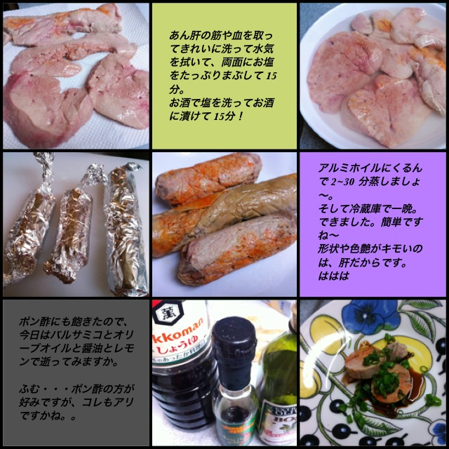 c0004211_1574065.jpg