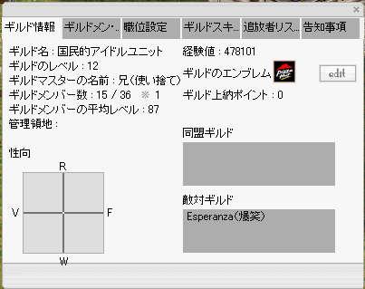 c0084112_11375567.jpg