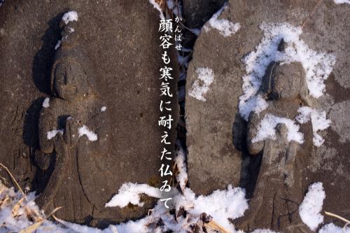 寒気_e0099713_19472447.jpg