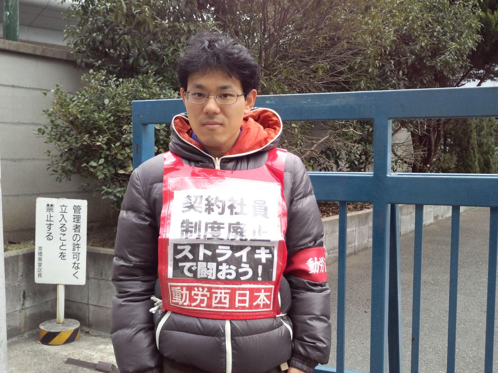 1月25日京橋_d0155415_13553110.jpg