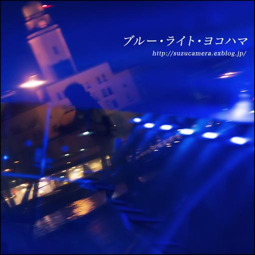 YOKOHAMA SONGS <GOLD DISC> track 6 「ブルー・ライト・ヨコハマ」_f0100215_2293479.jpg