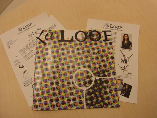 速報!! La LOOPがやってくる!!_a0150916_1845814.jpg