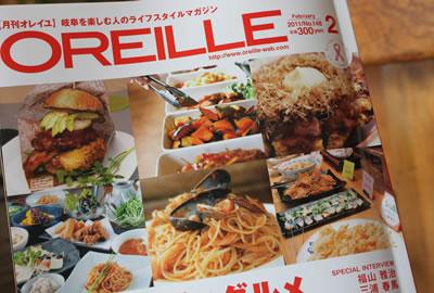 月刊オレイユ 2月号にバーバーズ_d0063218_10472727.jpg
