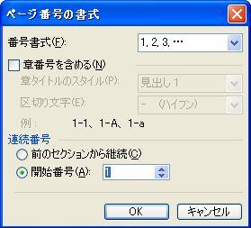 b0008825_2137768.jpg