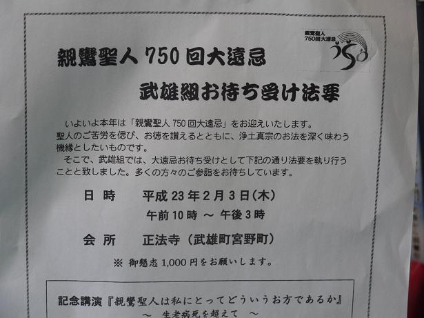 e0142729_1656631.jpg