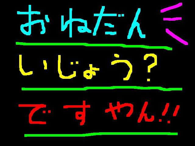 f0056935_1921725.jpg