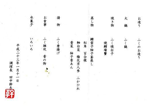 b0012636_2218538.jpg