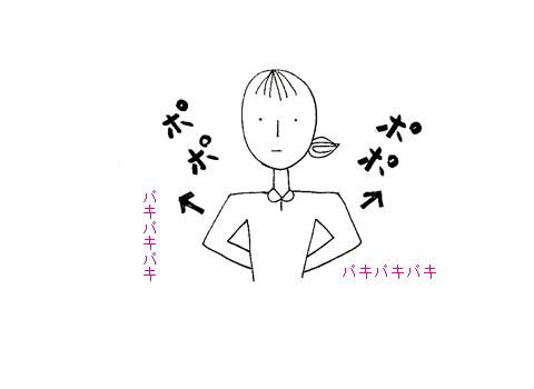 ぽぽぽぽぽ・・・・_d0156336_1945999.jpg