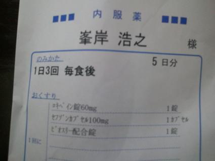 a0121147_19423990.jpg