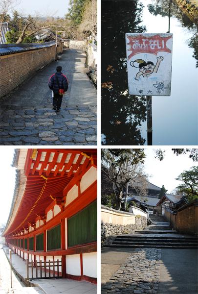 そうだ京都と奈良、行こう。 三日目_a0003650_23233084.jpg