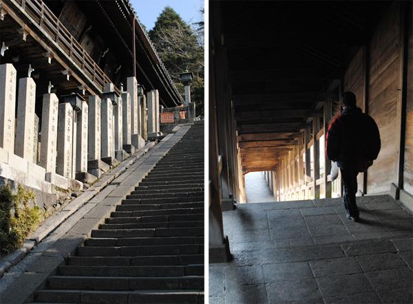 そうだ京都と奈良、行こう。 三日目_a0003650_2323520.jpg