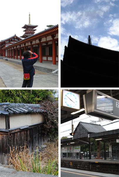 そうだ京都と奈良、行こう。 三日目_a0003650_23252662.jpg