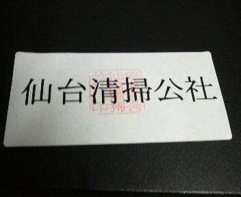 b0169750_1711868.jpg