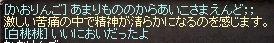e0174950_15551543.jpg