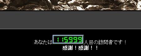 e0152357_262870.jpg