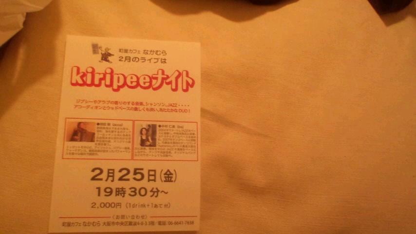 b0185359_2012253.jpg