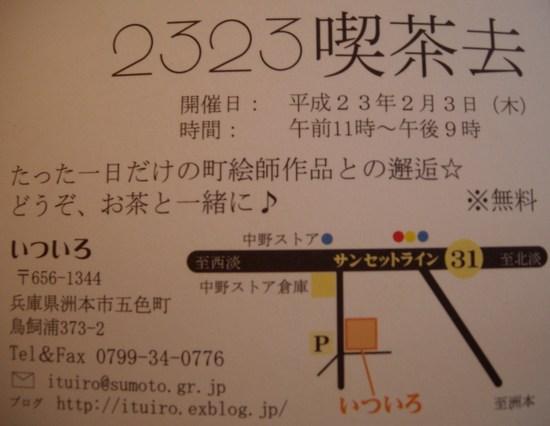 d0174466_21432269.jpg