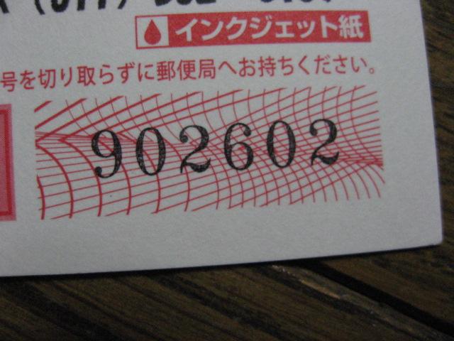 c0184868_01359.jpg