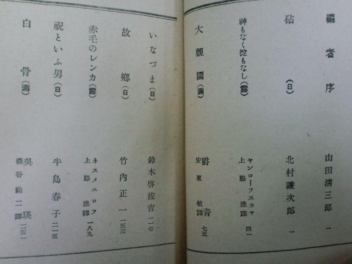 2010/01/25    せと_f0035084_19502427.jpg