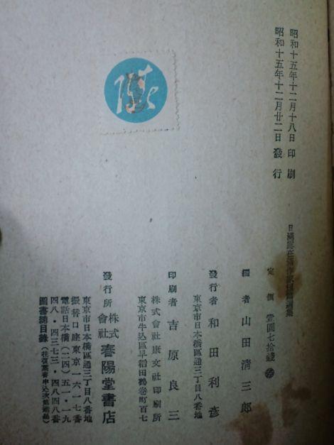 2010/01/25    せと_f0035084_19503622.jpg