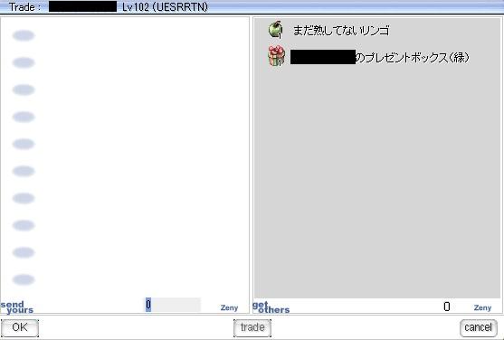f0024889_7234874.jpg