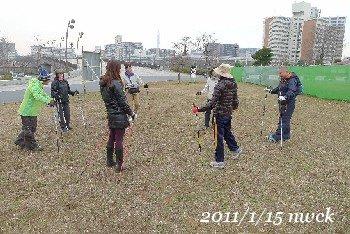 NWCK1月定例会@亀戸・報告_c0222190_12234846.jpg