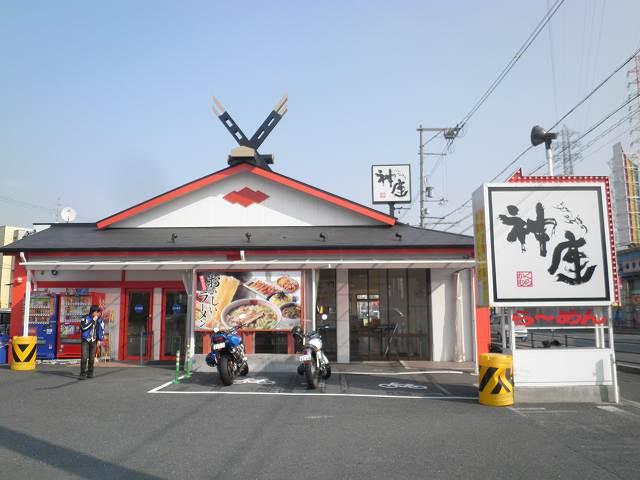 神座(かむくら)   門真店_c0118393_1855017.jpg