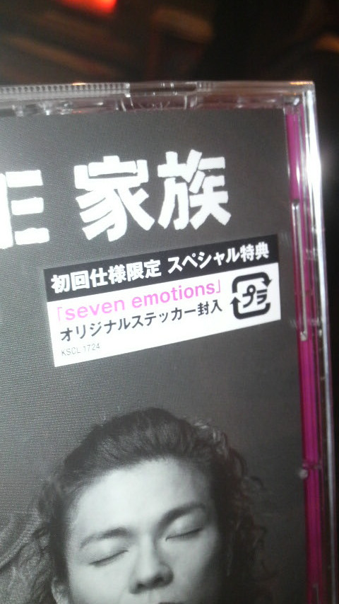 本ちゃん_f0182998_19311558.jpg