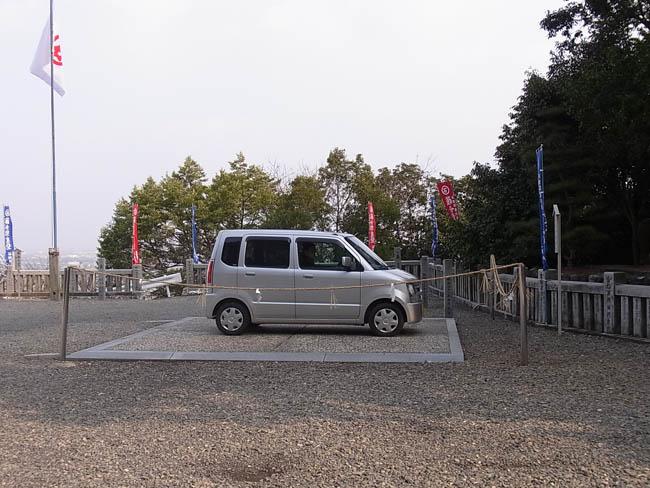 石鎚神社へお参り_b0186200_2338332.jpg