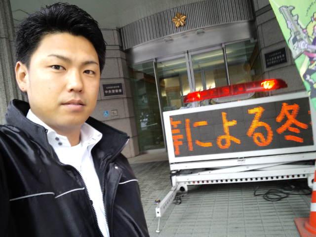 店長のニコニコブログ!_b0127002_21363878.jpg