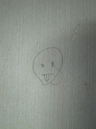 アノニマス賛歌 アパートの壁の絵と「祝婚歌」のはなし_c0069903_1144485.jpg