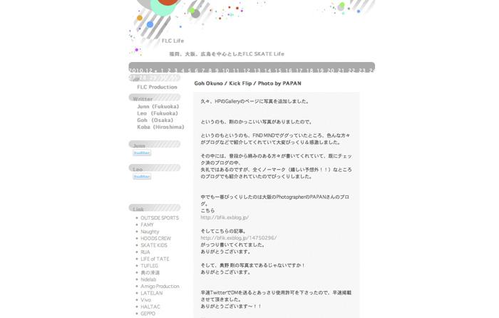 b0117208_14222175.jpg