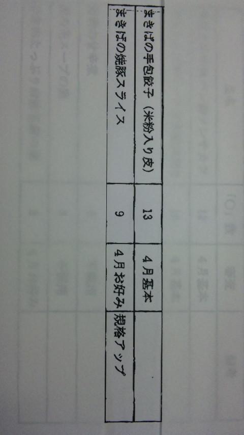f0121909_1165655.jpg
