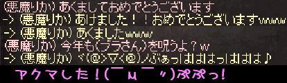 f0072010_2325132.jpg