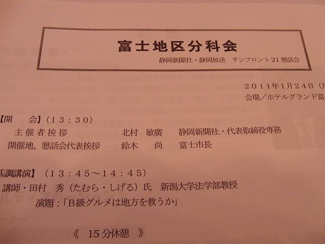 f0141310_0182047.jpg