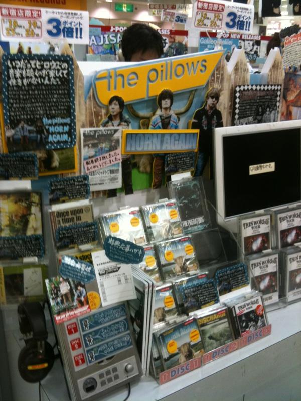 the pillows @ NEW ALBUM 「HORN AGAIN」 発売!_d0131511_8434265.jpg