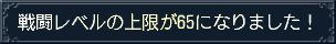e0051412_11581243.jpg