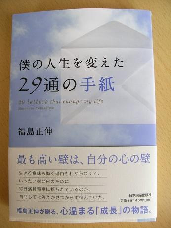 f0232515_13495242.jpg