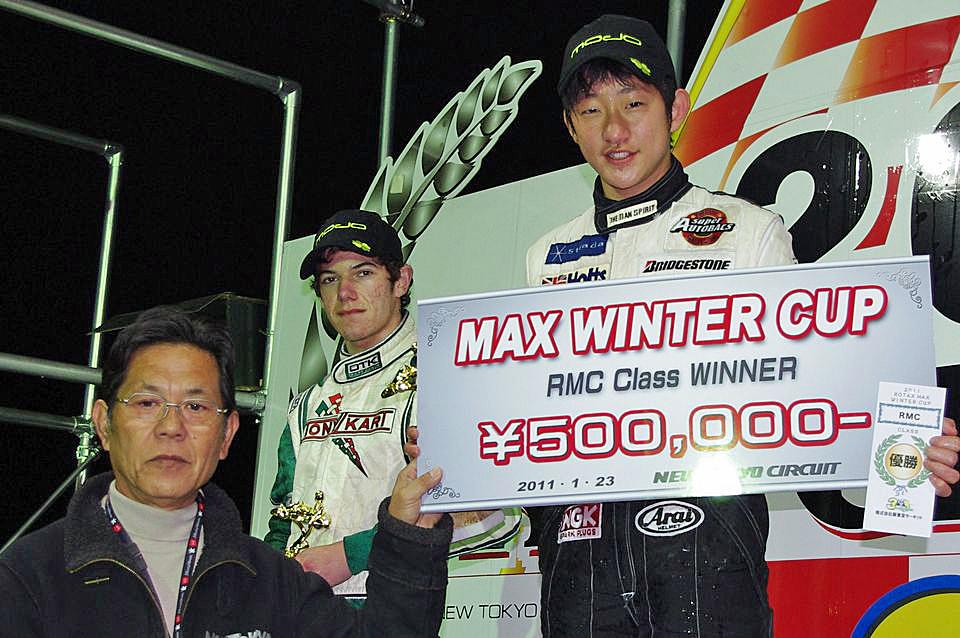 MAX WINTER CUP『RMC(シニア)』表彰式【2011.1.23】_c0224820_14105684.jpg
