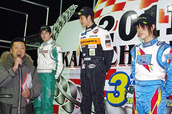 MAX WINTER CUP『RMC(シニア)』表彰式【2011.1.23】_c0224820_14183467.jpg