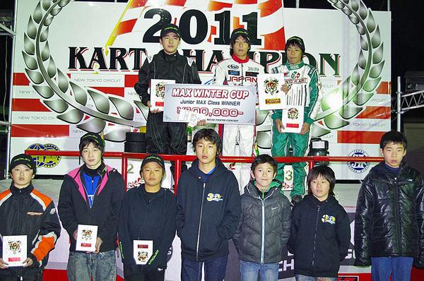 MAX WINTER CUP『ジュニアMAX』表彰式【2011.1.23】_c0224820_14235163.jpg