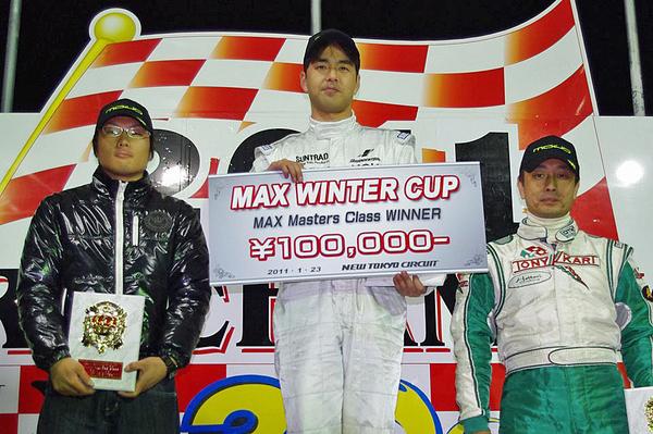MAX WINTER CUP『MAXマスターズ』表彰式【2011.1.23】_c0224820_14314629.jpg