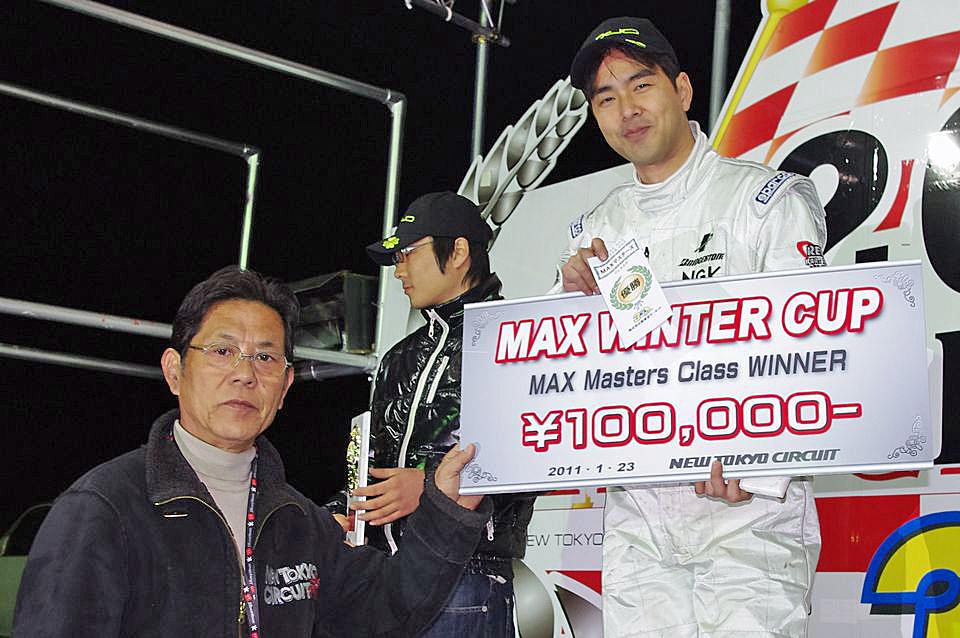 MAX WINTER CUP『MAXマスターズ』表彰式【2011.1.23】_c0224820_1432229.jpg