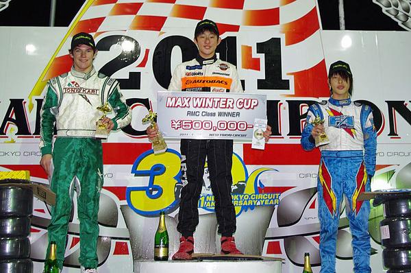 MAX WINTER CUP『RMC(シニア)』表彰式【2011.1.23】_c0224820_1473191.jpg