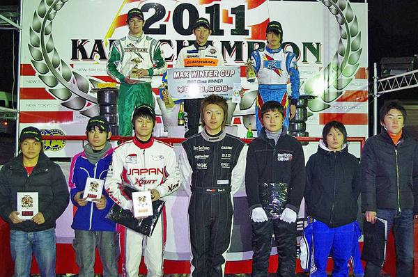 MAX WINTER CUP『RMC(シニア)』表彰式【2011.1.23】_c0224820_1473735.jpg