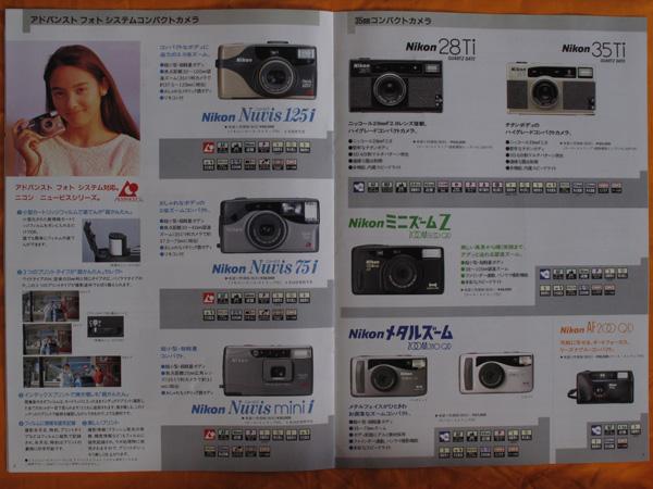 #682 ニコン   カメラ編 その1_b0177233_5502957.jpg